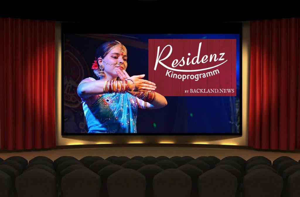 Kinoleinwand mit indischer Darstellerin